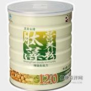 完美餐牌肽藻营养粉