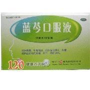蓝芩口服液儿童专用治疗咽喉炎疼痛效果好