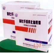 吸收性氧化纤维素