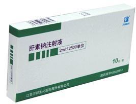 肝素钠注射液(肝素钠注射