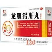 仙河制药(龙胆泻肝丸)
