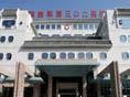 中国人民解放军第302医院