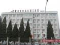 北京总队医院