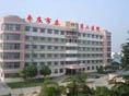 枣庄市立第二医院