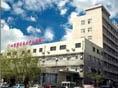 北京市西城区中医院