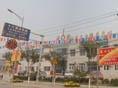 北京市朝阳区十八里店医院