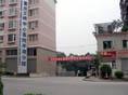 重庆三峡中心医院平湖分院
