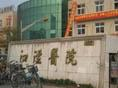 上海市松江区泗泾医院