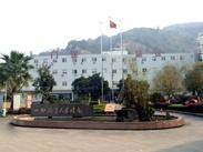 温州康宁医院