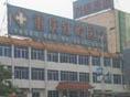 重庆红岭医院