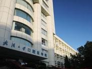 武汉大学口腔医学院
