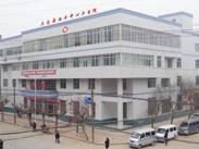 三台县西平中心卫生院图片