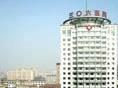 中国人民解放军第306医院