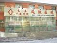 长春中医学院附属风湿病医院