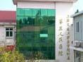 上海交通大学医学院附属第三人民医院