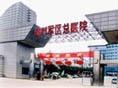 中国人民解放军成都军区总医院