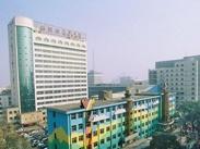 山西省兒童醫院