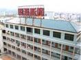 义乌市新法风湿病医院