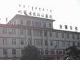 内蒙古自治区医院