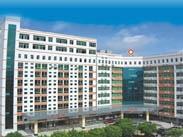 東莞市清溪醫院