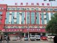 济宁红房子妇科医院