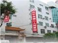 兴宁市第二人民医院