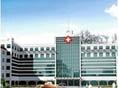 兴宁市第三人民医院
