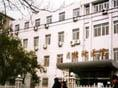 北京市朝阳区团结湖医院