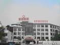 顺德区桂洲医院