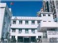 上海市长宁区仙霞地段医院