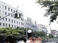 北京闹市口医院