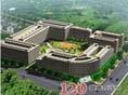 广州经济技术开发区红十字会医院