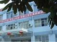 中国新兴建设开发总公司北京中兴医院