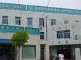 上海市嘉定区南翔医院